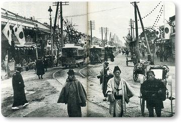 銀座・1900年: alpshima