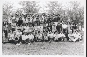 1971karuizawabluegrass11