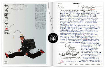 Pages_0011
