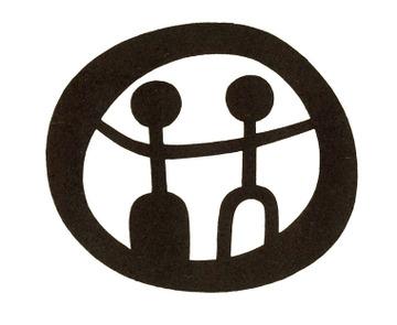 Trade_mark_simbol520_2