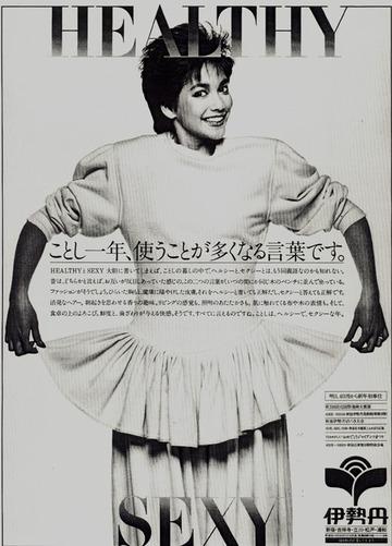 197010