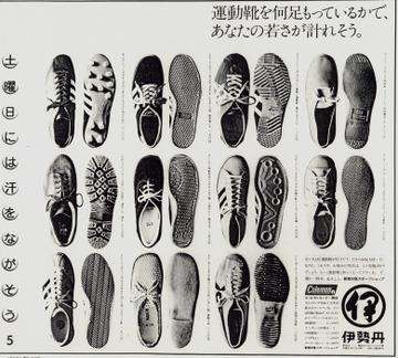 197011