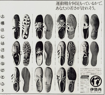 197011_2