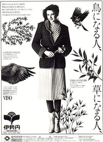 197008