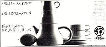 197004