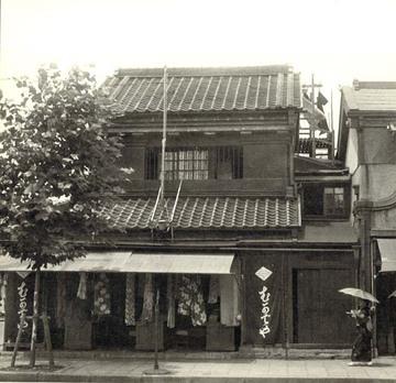 193517