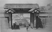1870_3