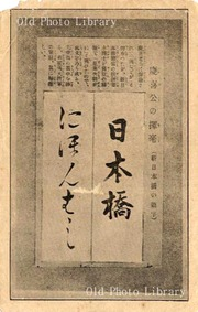 12kigou1