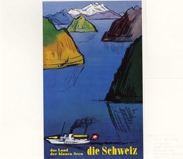 Swiss314